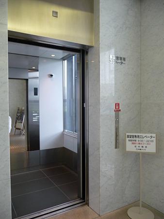 100529-新潟 朱鷺メッセ-5