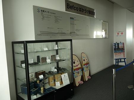 100529-新潟 朱鷺メッセ-8