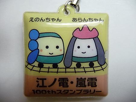 100731-江ノ電スタンプラリー-10