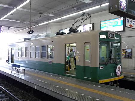 100829-嵐電スタンプラリー (14)