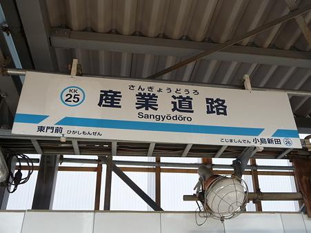 101003-川崎T入口 (2)