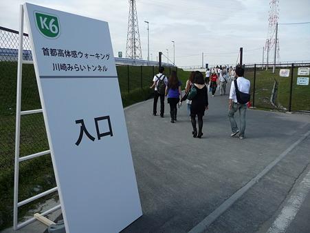 101003-川崎T入口 (7)