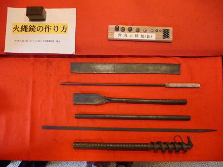 101114-堺鉄砲館 (7)