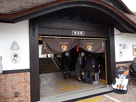 101113-和歌電 貴志駅 (11)