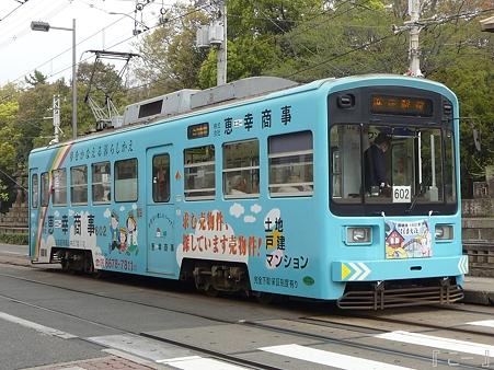110416-阪堺電車 (12)