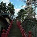 Photos: 盛岡城 烏帽子岩