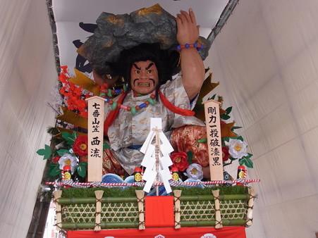 36 博多祇園山笠 西流 舁き山 剛力一投破漆黒(ごうりきいっとうしっこくをやぶる)2012年 写真画像7