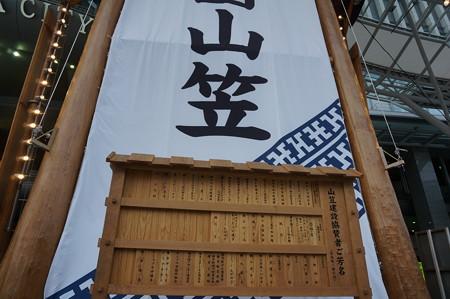 11 2014年 博多祇園山笠 博多駅の飾り山笠 軍師黒田官兵衛 (1)
