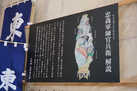 03 2014年 博多祇園山笠 飾り山笠 忠義軍師官兵衛 東流 (5)
