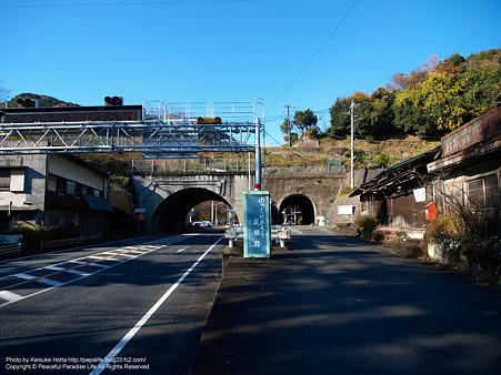 246と76号のトンネル