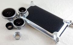 Quattro for iPhone4 SP