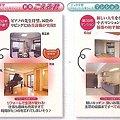 Photos: リフォーム 事例2