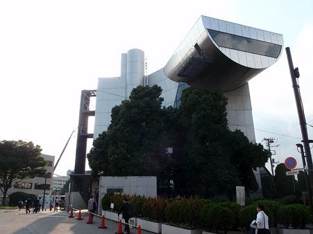 東京工業大学百年記念館