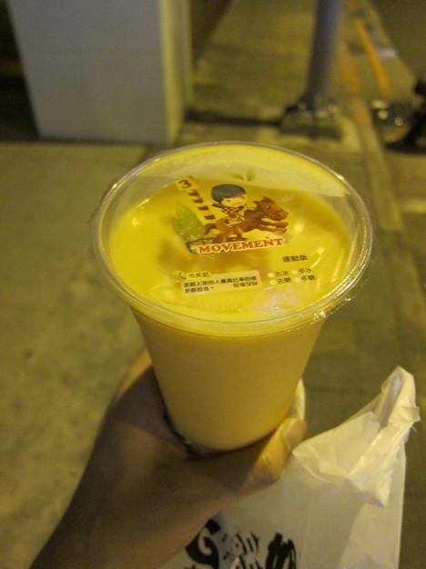 パパイヤミルク/Papaya Milk/木瓜牛奶