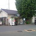 【相模線の駅】相武台下駅。...