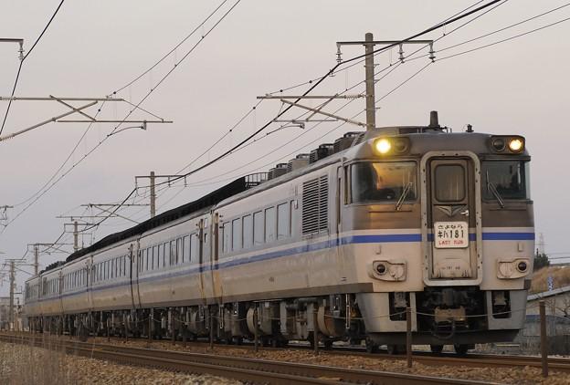 キハ181 廃車回送