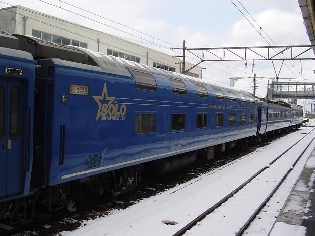 2004.01.22 (6)