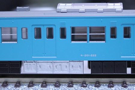 KATO201系 京葉色