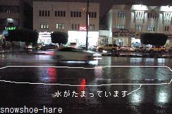 東京レストランの前の通り
