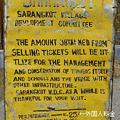 写真: サランコットの看板
