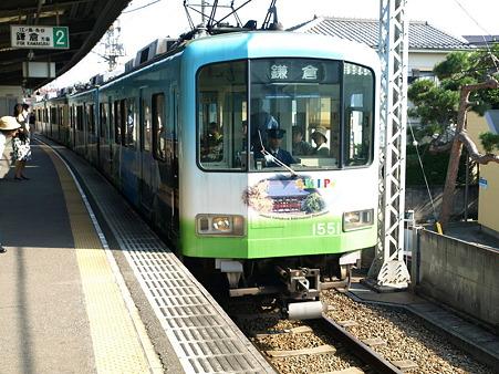 鵠沼駅18