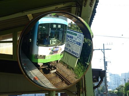湘南海岸公園駅1