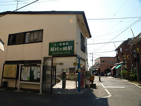 稲村ヶ崎駅15