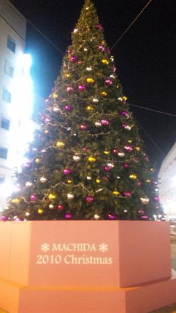 町田ミーナのクリスマスツリ...