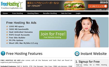freehosting-noads