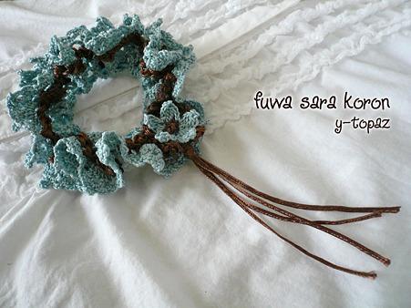 水色の夏糸でニットシュシュ 1