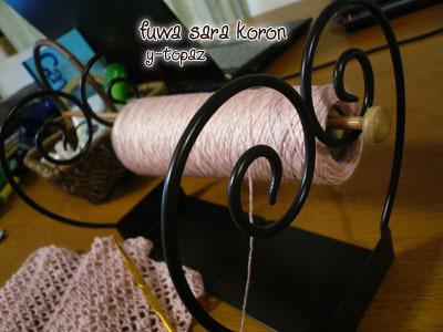 ピンクの糸で 3