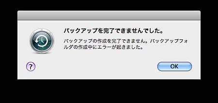 screenshot_20100401