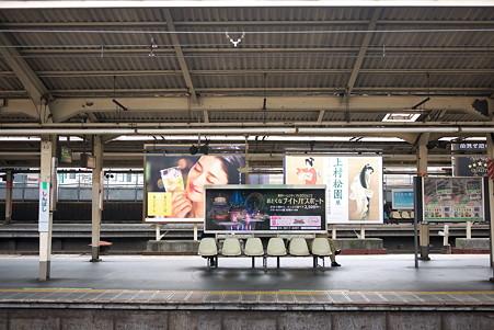 2010.08.01 新橋 ホーム