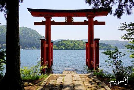 箱根神社・・3