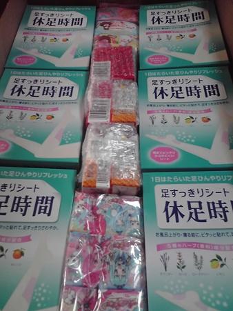 TOMOちゃんからの贈り物 (1)