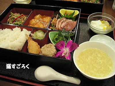 中華料理 東武菜苑 独楽(こま) 彩り弁当1450円
