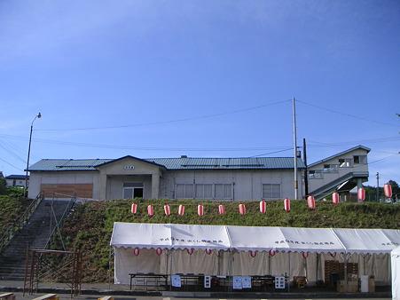 003茂尻駅20040815