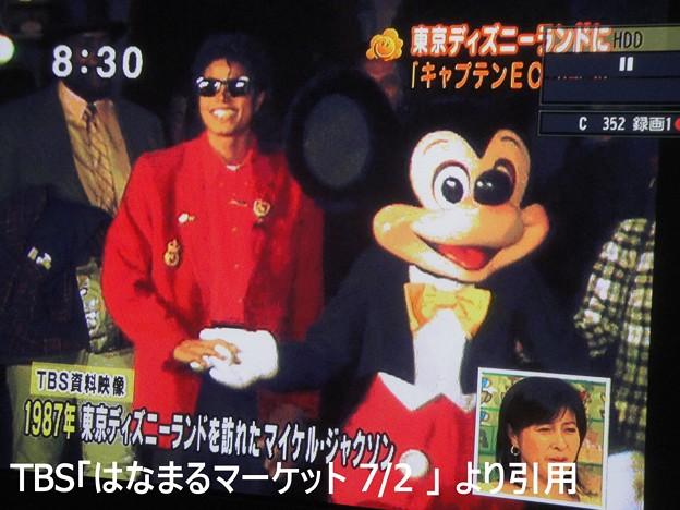 写真: 1987東京ディズニーランドを訪れたマイケル・ジャクソン