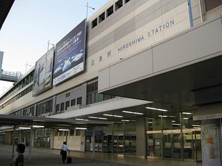 100815 広島駅