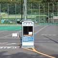 写真: C駐車場料金所