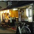 写真: 京都 甘味屋