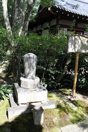 20091010_114325_安国寺恵瓊首塚