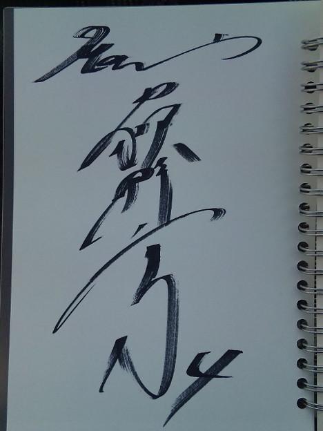 荻野貴司の画像 p1_33
