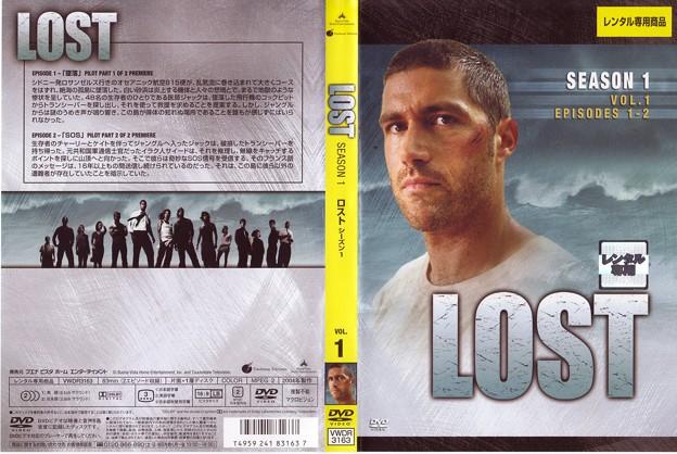 「LOST SEASON 1 VOL.1」 Jacket