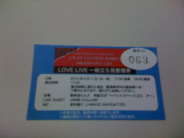 (10.02.11) J-WAVE LOVE LIVE 整理券