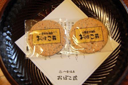 宿オリジナル茶菓子