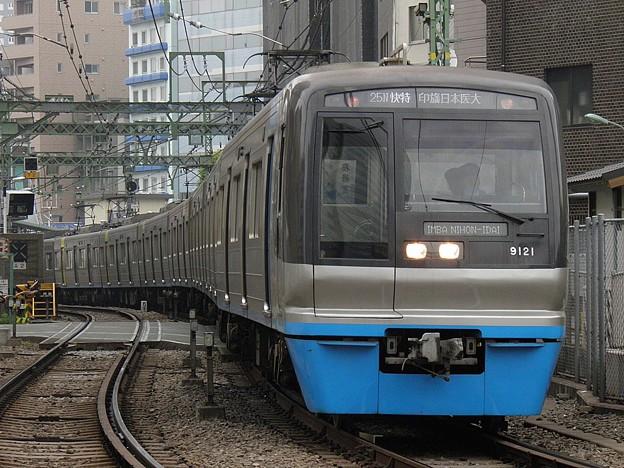 P5050119