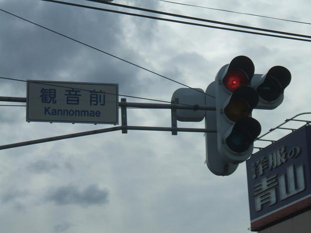 観音前 - 交差点名の標識