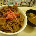 松屋牛飯250円