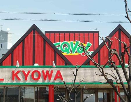 eqvo kyouwa-220321-3